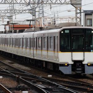 近鉄9820系 EH26 【その7】