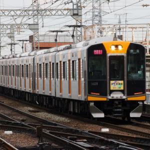 阪神1000系 1608F 【その1】