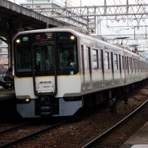 近鉄9820系 EH26 【その8】