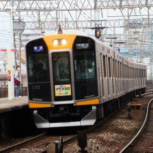 阪神1000系 1202F 【その20】