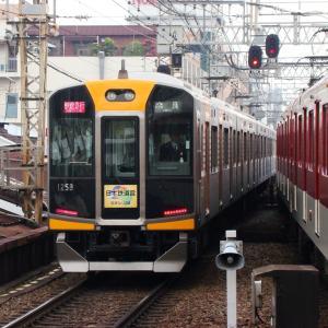 阪神1000系 1208F 【その10】