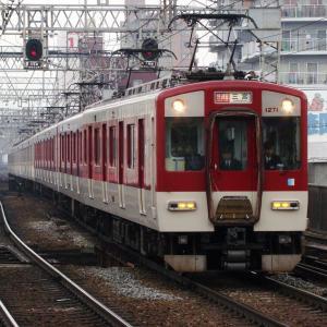 近鉄1252系 VE71 【その1】
