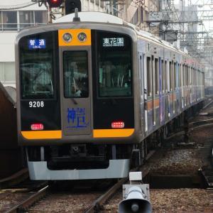 阪神9000系 9207F 【その19】
