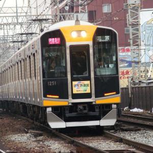 阪神1000系 1201F 【その26】