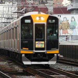 阪神1000系 1203F 【その10】