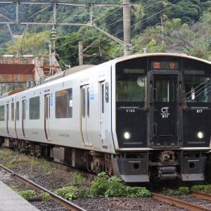 【JR九州】817系 Vk103 普通国分(6938M)