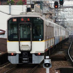 近鉄9820系 EH30 【その7】