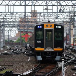 阪神9000系 9209F 【その10】