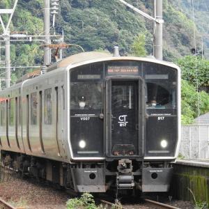 【JR九州】817系 Vk007 普通鹿児島中央(6945M)