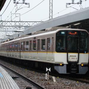 近鉄9820系 EH26 【その10】
