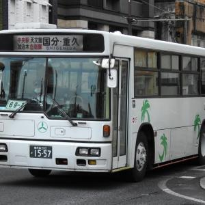 鹿児島交通(元阪急バス) 1557号車