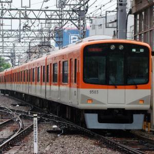阪神9300系 9503F  【その1】