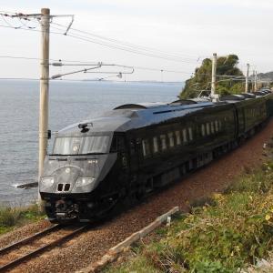 """【JR九州】787系 BM363 """"36ぷらす3"""" 鹿児島中央ゆき(9005M)"""