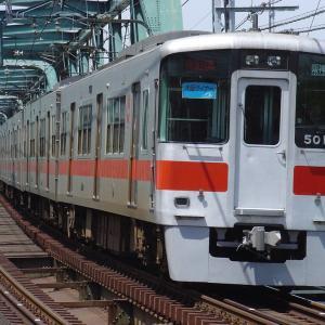 山陽電鉄5000系 5010F