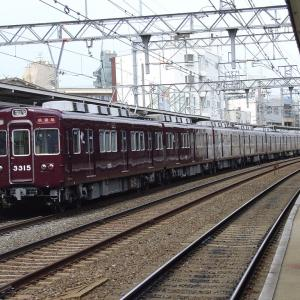 阪急3300系 3315F