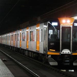 阪神1000系 1211F 【その1】