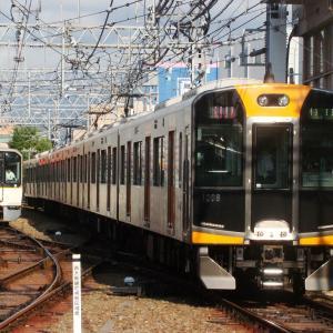 阪神1000系 1208F 【その13】