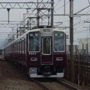 阪急8300系 8333F