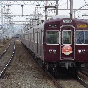 阪急3300系 3309F
