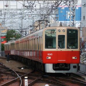 阪神8000系 8245F 【その1】