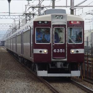 阪急6300系 6351F