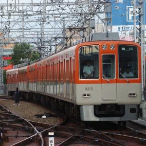 阪神8000系 8215F 【その1】
