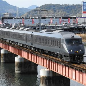 【JR九州】787系 BO6101 特急きりしま10号宮崎ゆき(6010M)