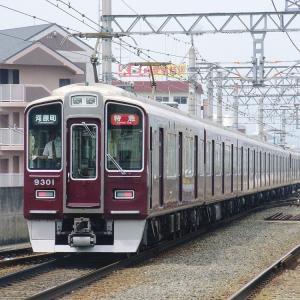 【阪急】京都線に有料車両導入を検討&8000系登場時のインバーター音、実は・・・