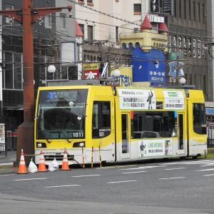 鹿児島市電1000形 1011号車(ラインワークスラッピング車両)