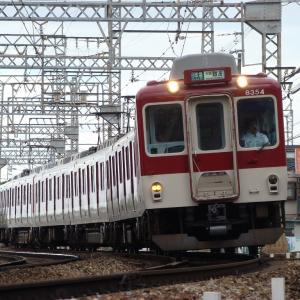 近鉄8400系 L04 【その1】