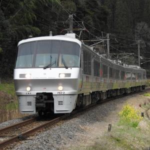 【JR九州】783系 CM2 特急きりしま6号宮崎ゆき(6006M)