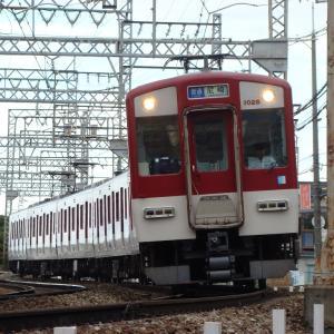 近鉄1026系 VH28 【その6】