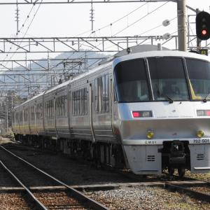 【JR九州】783系 CM31 特急きりしま6号宮崎ゆき(6006M) ◆走行動画添付