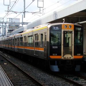 阪神9000系 9209F 【その16】