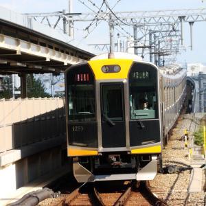 阪神1000系 1205F 【その21】