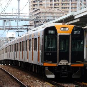阪神1000系 1206F 【その14】