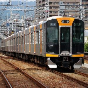 阪神1000系 1203F 【その18】