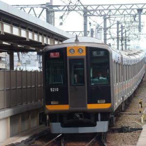 阪神9000系 9209F 【その17】