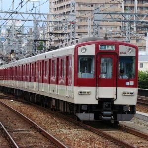 近鉄5800系 DH01 【その11】