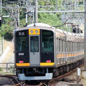 阪神9000系 9207F 【その25】