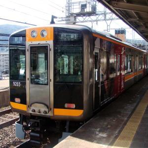 阪神9000系 9203F 【その24】