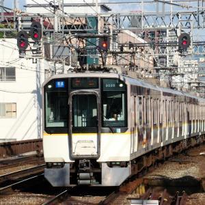 近鉄9020系 EE29 【その3】