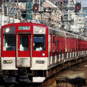 近鉄1026系 VH28 【その7】