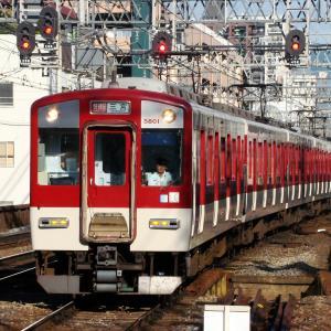 近鉄5800系 DH01 【その12】