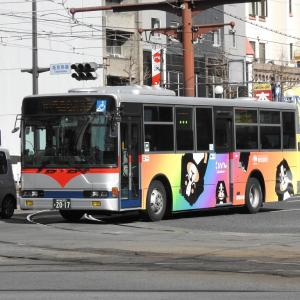 南国交通(元神奈川中央交通) 2017号車