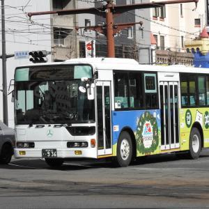 鹿児島交通 936号車