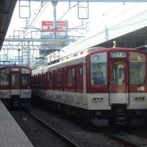 近鉄1026系 VH28&近鉄5800系 DH05