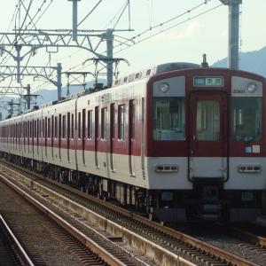 近鉄5800系 DH01 【その13】