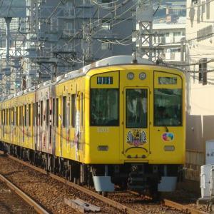 阪神9000系 9203F 【その25】