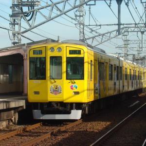 阪神9000系 9203F 【その26】